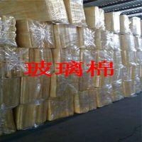 吉林市玻璃棉纤维板价格 超细玻璃棉保温毡 泰岳