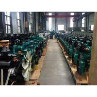 柴油发电机组 华东动力20KW发动机促销价格