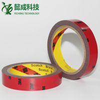 厂家直销 亚克力胶带 红色泡棉 防水耐温透明VHB胶带 尺寸可定制