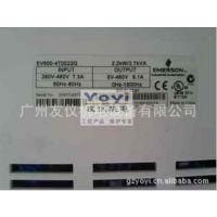 维修 艾默生变频器  EV800-4T022G