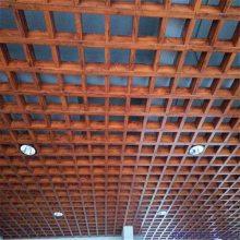 德普龙厂家专业生产优质木纹铝格栅 铝格栅天花吊顶.葡萄架吊顶