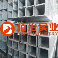 上海20*20方管30*30镀锌方管40*40