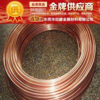 空调与制冷设备用紫铜管 紫铜盘圆软铜管