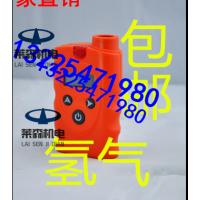 便携式可燃气体检测仪是检测单一气体手持式探测器现货