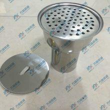 卫生级洁净地漏水封50高DN50、75型号/食品厂/药厂专用
