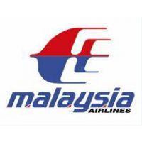 马来西亚专线,双清包税到门