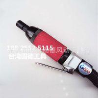 台湾消音型气动刻磨机 轮胎打磨机 磨光机 风磨机 静音刻磨笔