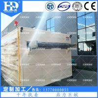 华荣达汽车顶棚全自动湿法生产线