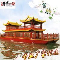 楚水木船直销14-20米大型画舫船 水上餐饮船 景区公园观光船游 客船