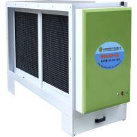 精端环保静电式油烟净化器餐饮净化器JD-120