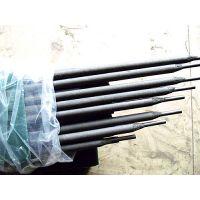 FW3102耐磨焊条生产厂家