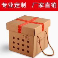 深圳中韵印刷厂纸盒包装定制 彩盒包装订做设计 宝安礼品盒定做 西乡彩盒印刷