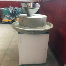 小型商用豆浆石磨机豆浆米浆电动石磨机价格