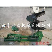 道路建设用挖坑机 小型植树专用挖坑机 润众