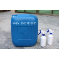 纺织防霉剂 艾浩尔iHeir-BJ防霉剂官方正品 厂家直销