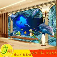 厂家直销 佛山美家品牌 现代简约 5d海底世界 瓷砖电视背景墙 mj6-206-5D海洋世界