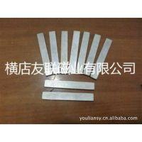 强力磁钢,磁钢,友联磁业生产厂家