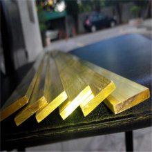 广东H62黄铜排,各种异形黄铜排开模定做
