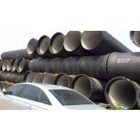 北京球墨铸铁管厂家 K9国标T型DN200球墨铸铁管及管件价格