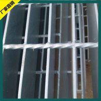 厂家直销不锈钢钢格板 热镀锌钢格板 平台走道格栅板 焊接、镀锌、浸塑