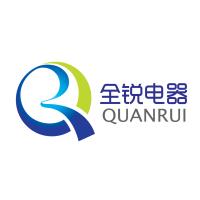 上海全锐电器设备有限公司