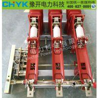 FZN25-12/630A户内高压真空负荷开关 10kv电动 手动 带熔断器座