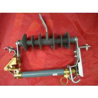 厂价直销高压户外熔断器HRW9 信源电力低价热卖中