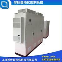 自动化控制系统 /控制设备/系统集成/控制柜 自动化上料系统 上海禾传自动化科技有限公司