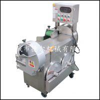 大型多功能变频调速切菜机 中央厨房专用设备