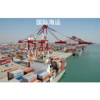 国际海运专业国际海运马来西亚海运门到门专线,提供马来西亚海运整柜