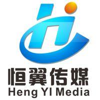 北京恒翼国际翻译有限公司