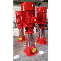 天津XBD-DL立式多级消防泵价格实惠