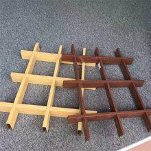 供应承德木纹木纹铝格栅 空腹U型铝格栅 铝格栅吊顶效果图