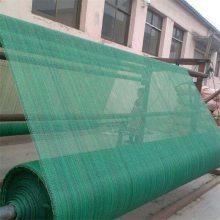 工程盖土网生产 盖土网生产基地 防尘塑料网