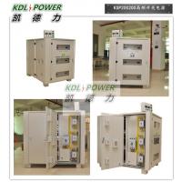 西安200V200A大功率高频开关电源价格 成都军工级开关电源厂家-凯德力KSP200200