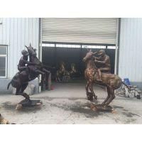 天津铸铜马球雕塑
