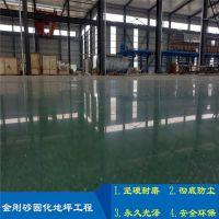 东莞 望牛墩 高埗 中堂金刚砂起灰处理--金刚砂硬化翻新--工厂耐磨地面固化