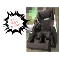 奥佳华摩幻椅OG-7108