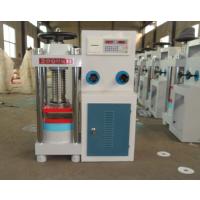YES-2000压力试验机/水泥数显式压力试验机/混凝土抗压测试机