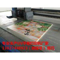 龙华塑料面板浮雕印花机厂家