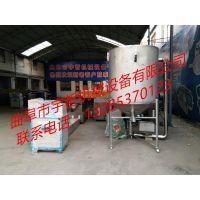 供应工程塑料回收,各种干湿塑料颗粒机,高频电磁加热造粒机