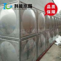 科能厂家直销304不锈钢水箱 无负压 保温性能强 白钢储水设备