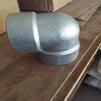 生产销售不锈钢承插焊弯头 304 沧州齐鑫