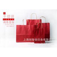 糖果彩色牛皮纸袋 多尺寸可选服装手提礼品通用包装纸袋 定做批发