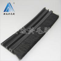 安达兴 吸尘器软性毛刷条 PVC材质条刷 扫地机刷