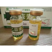 青州生姜姜瘟病专用特效杀菌剂生姜白星病的克星科邦原厂生产