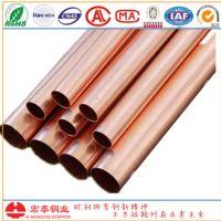 专业加工定做R410A铜管 TP2 6.35mm 多联机铜管