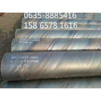 优质螺旋管焊管630、529生产厂价直销质优价廉219、273井管滤水管山东销售办事处