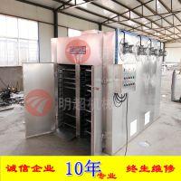 明超红枣烘干机生产厂家 新疆骏枣灰枣箱式干燥设备多少钱
