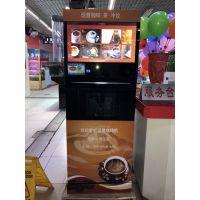 自助扫码多功能现磨咖啡机 制热制冷 共享咖啡机